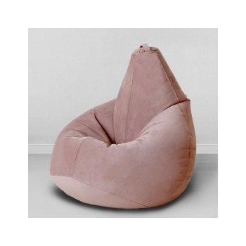 Большое кресло-груша «Спайк», цв.пудра