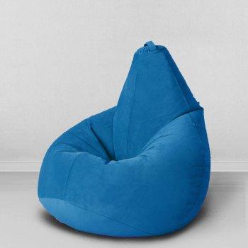 Большое  кресло  груша сине -голубой