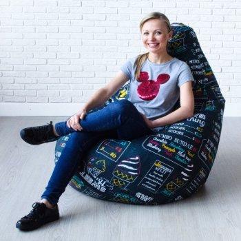 Большое кресло  груша
