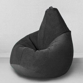 Большое кресло-груша «Спайк», цв.черный