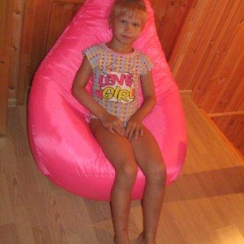 Кресло-груша БИНБЕГ, цв. фуксия
