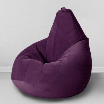 Большое кресло-груша «СПАЙК», цв.баклажан