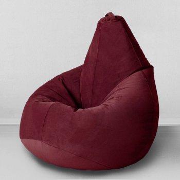 Большое кресло-груша «Спайк», цв.бордо