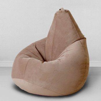Большое кресло-груша «Спайк», цв.бежевый