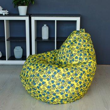 Кресло Мешок Груша Миньены(Оксфорд)